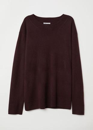 Свободный свитер из 💯 кашемира h&m premium