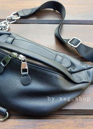 Xit💣крутая кожаная банка унисекс женская сумка слинг чёрная жіноча сумка через плече кросс боди натуральна шкіра
