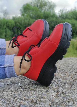 Стильні кросівки на платформі!!! р-ри 37-41