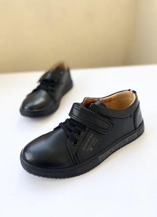 Туфли для мальчика,р.29-33