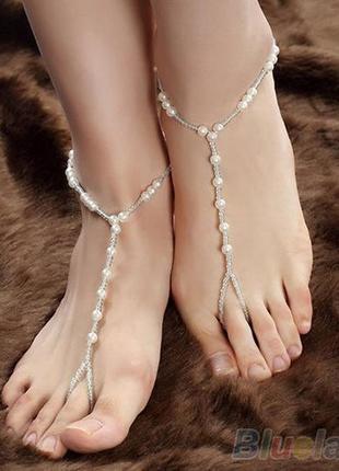 Браслет цепочка на ногу ножку через палец красивая этно бохо летний браслет с бусинами жемчугом украшение