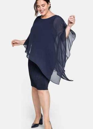 Шёлковая накидка/балеро /блуза 100% шелк италия
