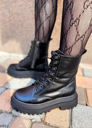 Сапоги ботинки натуральная кожа черный
