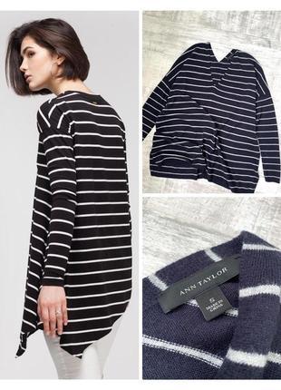 Удлиненный шерстяной свитер свободного прямого кроя оверсайз