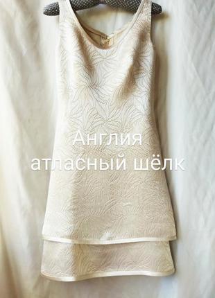Идеальная классика. платье. атласный шёлк. цвет сливочный.