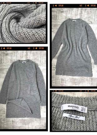 Удлиненный шерстяной свитер туника шерсть альпака