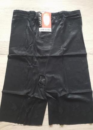 Утяжка 46 48 50 р женские трусы шорты против натирания от панталоны бежевый цвет днепр трикотаж