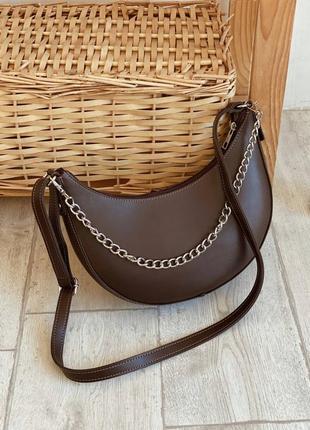 Полукруглая сумка с цепочкой