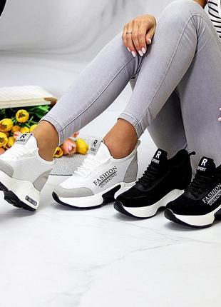 Женские сникерсы кроссовки белые чёрные на платформе на танкетке