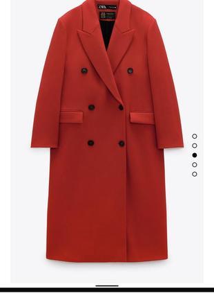 Шерстяное пальто двубортное яркое красное zara оригинал