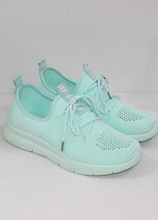 Кроссовки мятные  / женские кроссовки