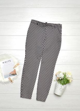 Чудові штани h&m.