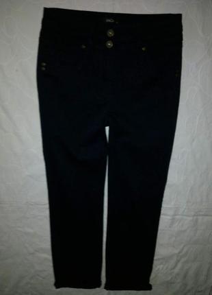 Прямые темно синие джинсы высокая талия стреч