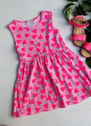Платье сарафан арбуз