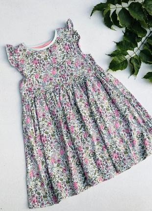 Платье цветы некст next
