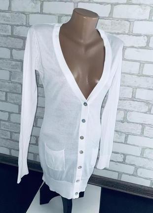 Женский белый удлиненный кардиган кофта с пуговичками  в идеале