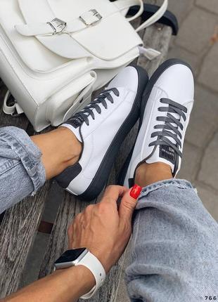 Кеды белые с серым модные