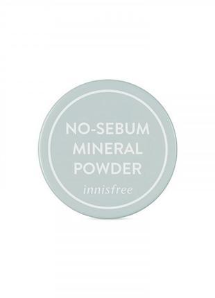 Пудра минеральная матирующая innisfree no-sebum mineral powder, 5 гр. new 2021