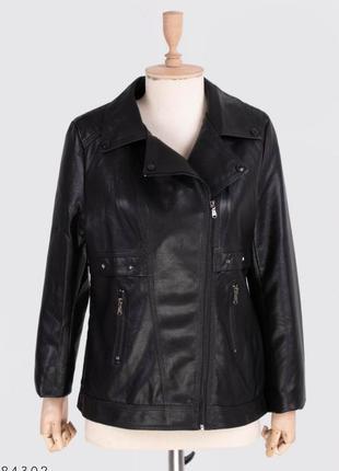 Куртка  із екошкіри