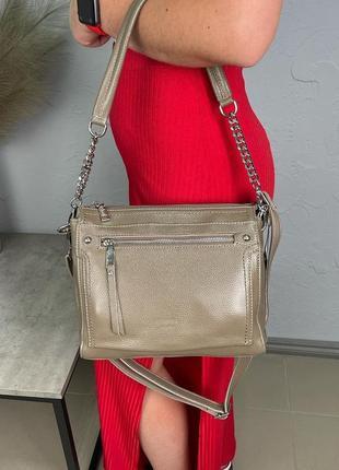 Жіноча стильна шкіряна сумка з двома ремінцями в кольорах беж