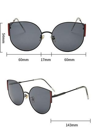 Стильные солнцезащитные очки-бабочки со светоотражающим покрытием черные