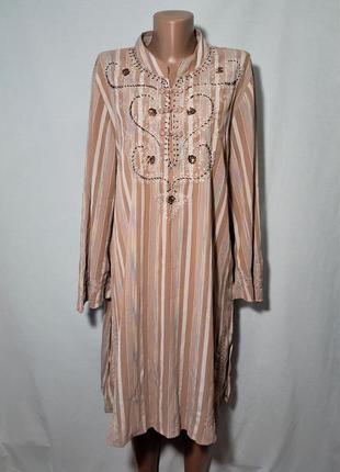 Платье прямого свободного кроя с длинным рукавом в полосы вышивка паетки