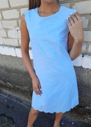 Плаття котонове