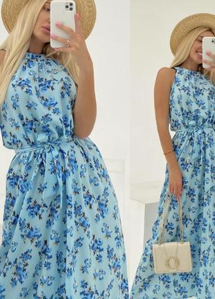Платье в пол💙