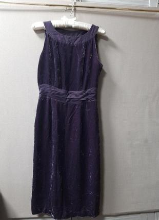 Платье,плаття