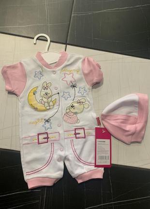 Детский новый костюм