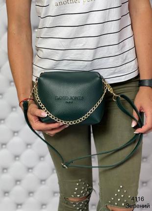 Маленький клатчік , сумочка, клатч