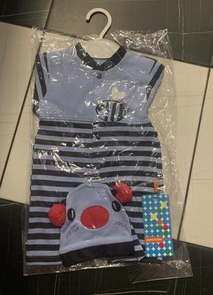 Детский костюм для девочки мальчика набор