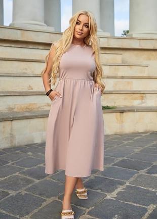 Платье летнее женское легкое свободное длинное миди батал