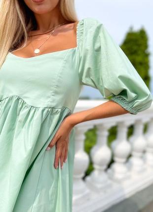 Женское платье сарафан олива малина изумруд