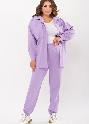 Лавандовый костюм из рубашки с штанами, арт. 72627
