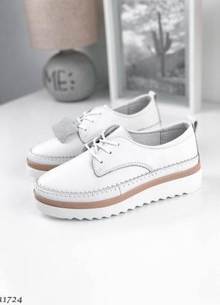 Лоферы белые на шнурочках =bashili=