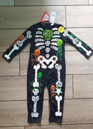Скелет карнавальный костюм хеллоуин