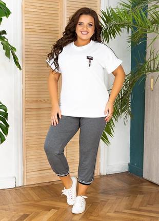 Спортивный костюм женский супер батал летний легкий белый серый футболка
