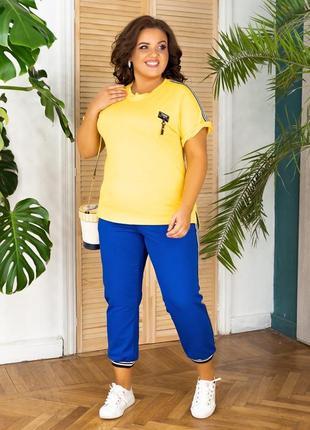 Спортивный костюм женский супер батал летний легкий желтый футболка