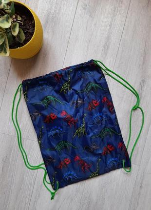 Сумка рюкзак для вещей