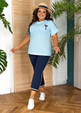 Спортивный костюм женский супер батал летний легкий голубой футболка