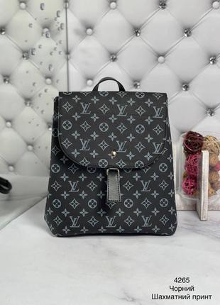 Рюкзак формат а4