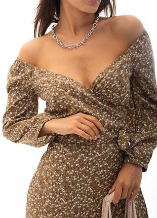 Бежевое платье , платье с открытыми плечами , платье на запах