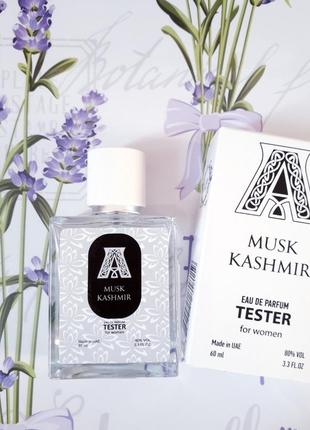 Musk kashmir тестер 60мд, духи, парфюм, туалетная вода, парфуми