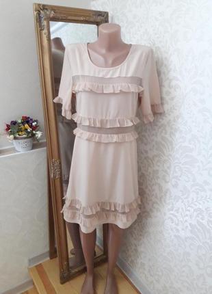 Шикарне пудрове плаття