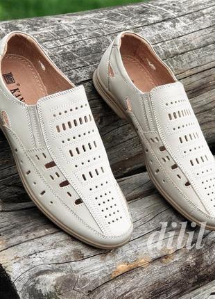 Мужские босоножки сандалии кожаные бежевые - чоловічі босоніжки сандалі шкіряні бежеві