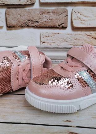 Шикарные кроссовки для девочек