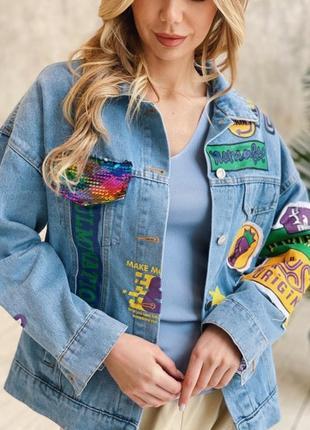 Женская джинсовая куртка оверсайз с нашивками и пайетками