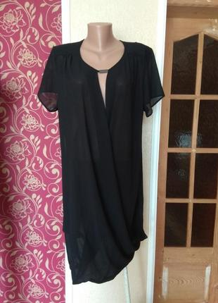 Накидка-туніка-плаття,великий розмір 16-18/44-46