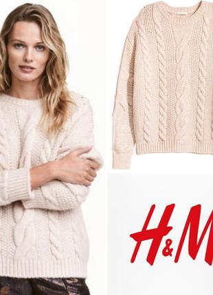 Теплый, уютный свитер h&m